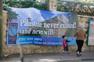 Palestine Will never exist